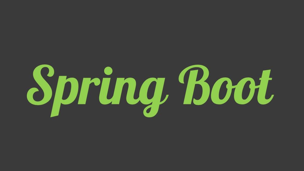 SpringBoot使用手册